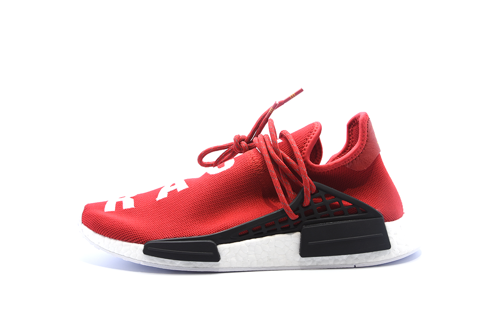 "Adidas x Pharrell Williams Human Race NMD ""Scarlet Red"""