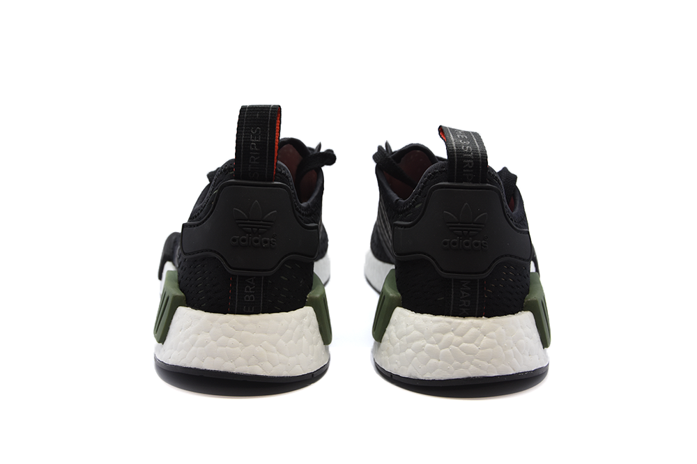 nmd r1 runner Ametis Projects