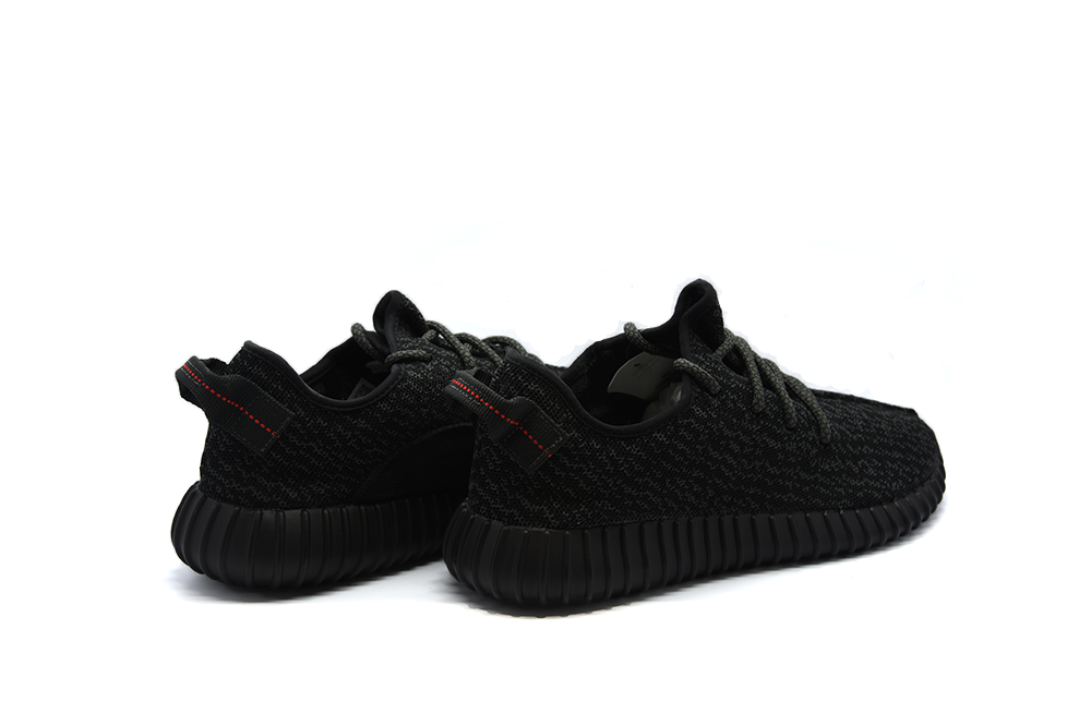 "Adidas Yeezy Boost 350 2.0 ""Pirate Black"""