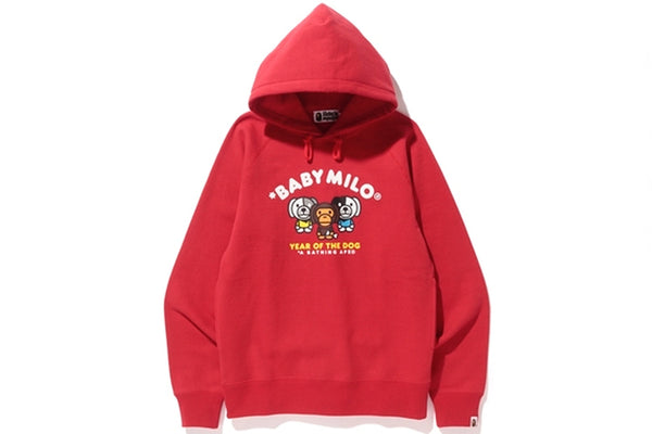 A Bathing Ape Year Of The Dog Pullover Hoodie