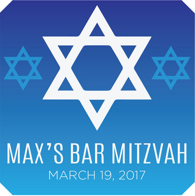 Bar Mitzvah Blue Label
