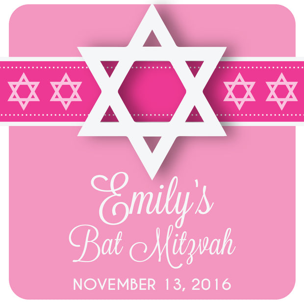 Bat Mitzvah Pink Label