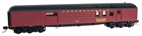 Micro-Trains N 70' Hwt. Baggage-Mail