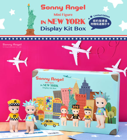 Sonny Angel - Sonny Angel New York Gift Box - Studio Thien