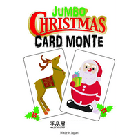 Christmas Card Monte - Trick - Got Magic?