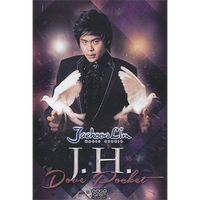 J.H. DOVE POCKET by Jaehoon Lim - Trick - Got Magic?