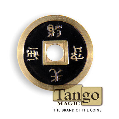 Chinese coin normal Brass Black (CH008)Tango - Got Magic?