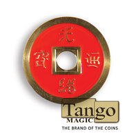 Chinese Coin (CH0020) Red & Yellow by Tango Magic - Tricks - Got Magic?