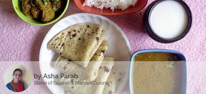 Brinjal-Potatoes Sabji with Chapati, Rice, Masoor Dal Fry and Butter Milk -  - Homely - By Asha Parab - 2
