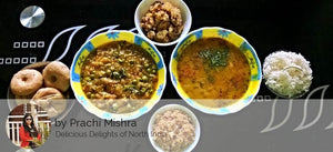 Baingan Bhartha, Baati, Boiled Mashed Potato (Jeera Fry), Special Khatti Meethi Dal, Rice & Churma Laddu -  - Homely - By Prachi Mishra