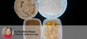 Dal Makhani, Aloo Masala Fry, Steamed Rice, With Ghee Rotis(4 Nos ) -  - Homely - By Rashmi Ahuja - 1