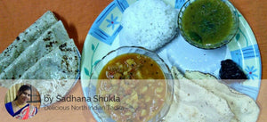 Aloo Tamatar Sabji in Gravy, Ghee roti (4), Steamed Rice, Dal Fry, Papad and Homemade Achar. -  - Homely - By Sadhana Shukla
