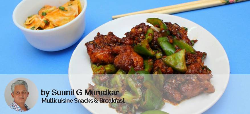 Chicken Chilli Dry and Chinese Salad -  - Homely - By Suunil G Murudkar