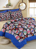 Calavera Duvet and Pillow Cover Set