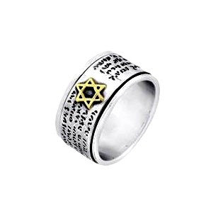 Star of David & Hebrew Wide Band Spinning Ring in Sterling Silver 925 and 14kt Yellow Gold