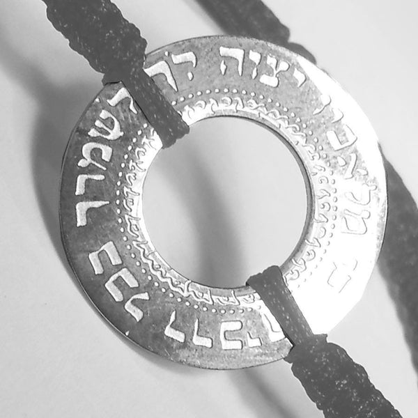Black Braided Bracelet with Large White Gold-tone Stainless Steel Circle in Hebrew
