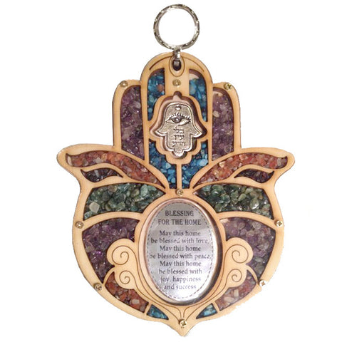 Gemstone Hamsa Home Blessing Wall Hanging
