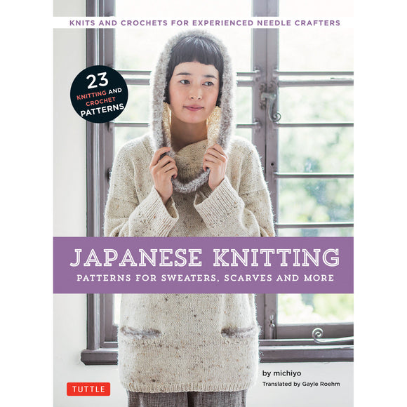 Japanese Knitting Patterns for Sweaters, Scarves and More