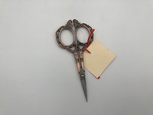 NNK Embroidery Scissors