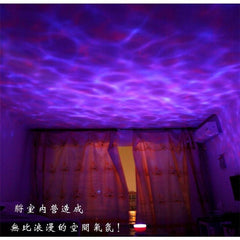 Colorful Aurora LED Ceiling Projector with Speaker - Rave Rebel