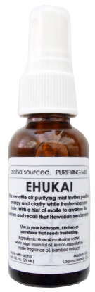 Ehukai Air Purifier
