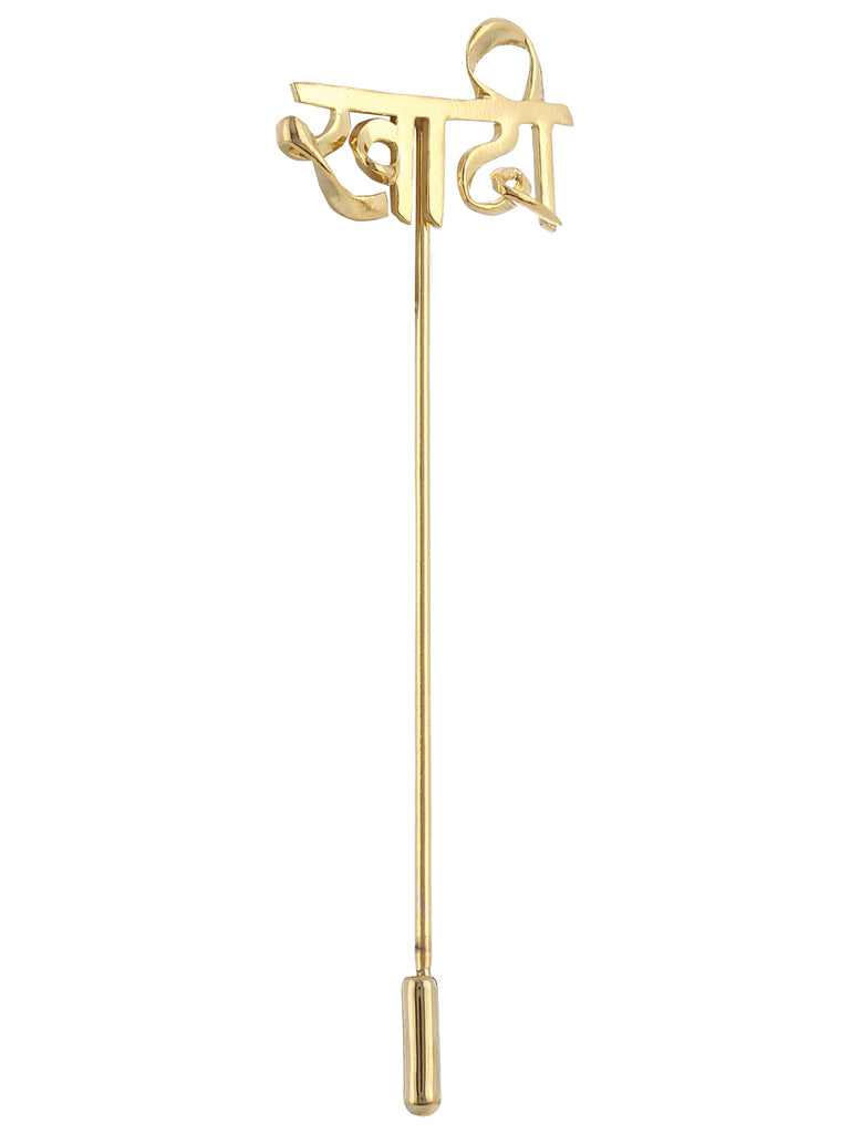Khadi by Raymond Golden Metal Lapel Pin