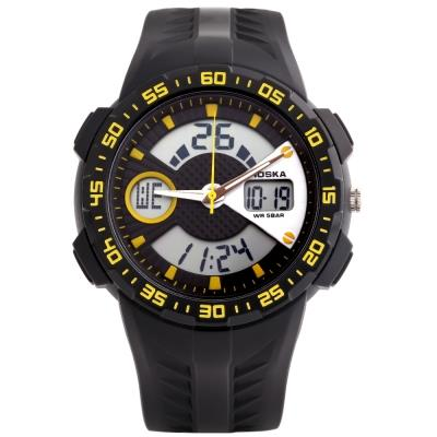 KID01-HOSKA HD029B CHILDREN WRISTWATCH (YELLOW AND BLACK)