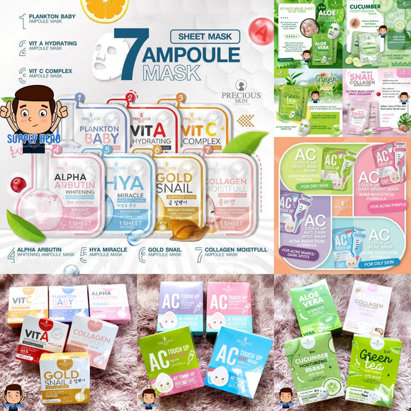 Precious Skin 3D Sheet Masks
