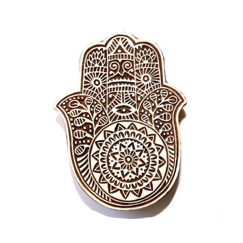 Hamsa Intricate Large Wood Print Block