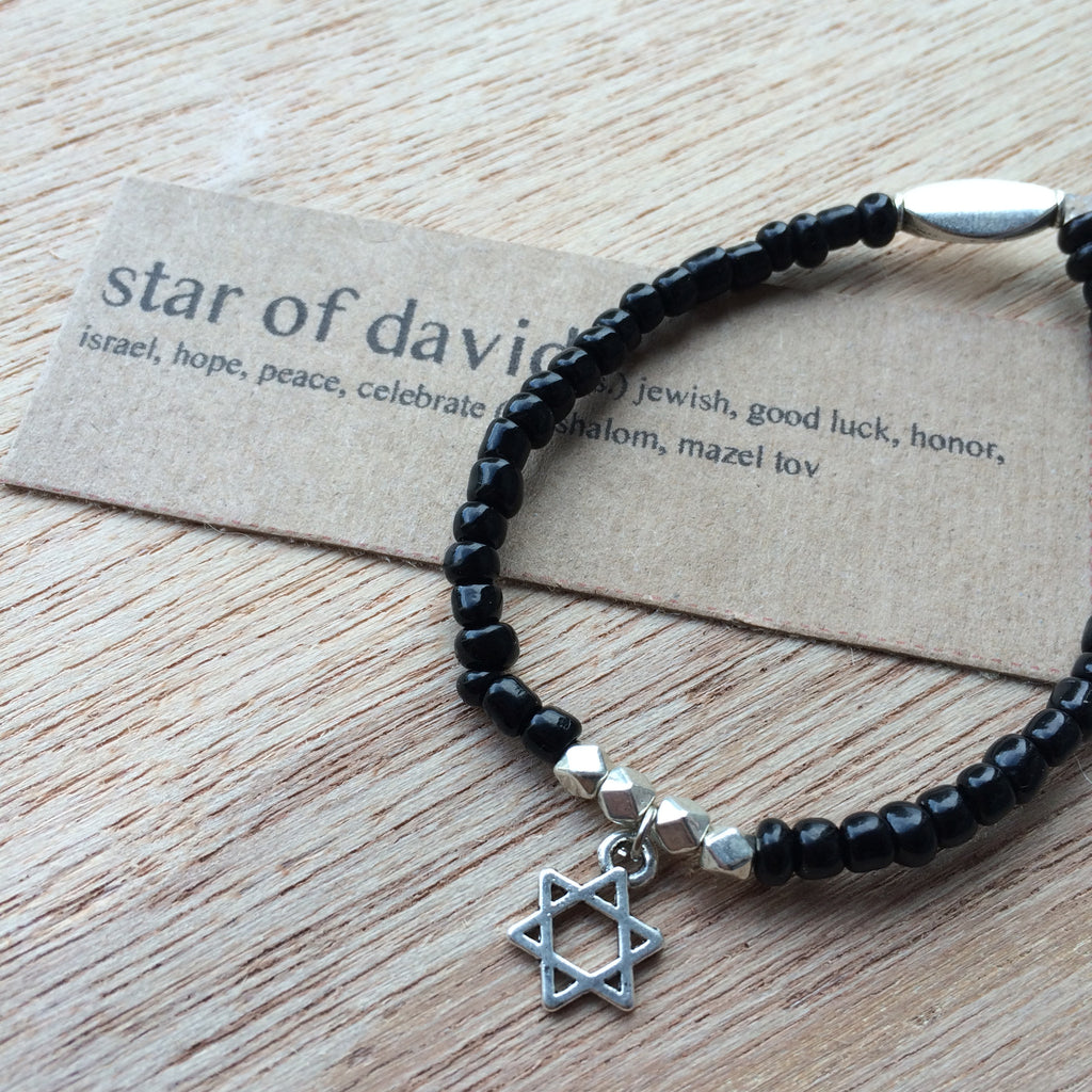 Lucky Charm Collection: Star of David Bracelet