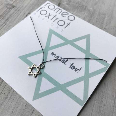 Floating Star of David Necklace