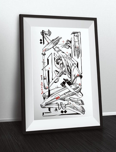 Reality Frames' Silkscreen By PlazmaLab