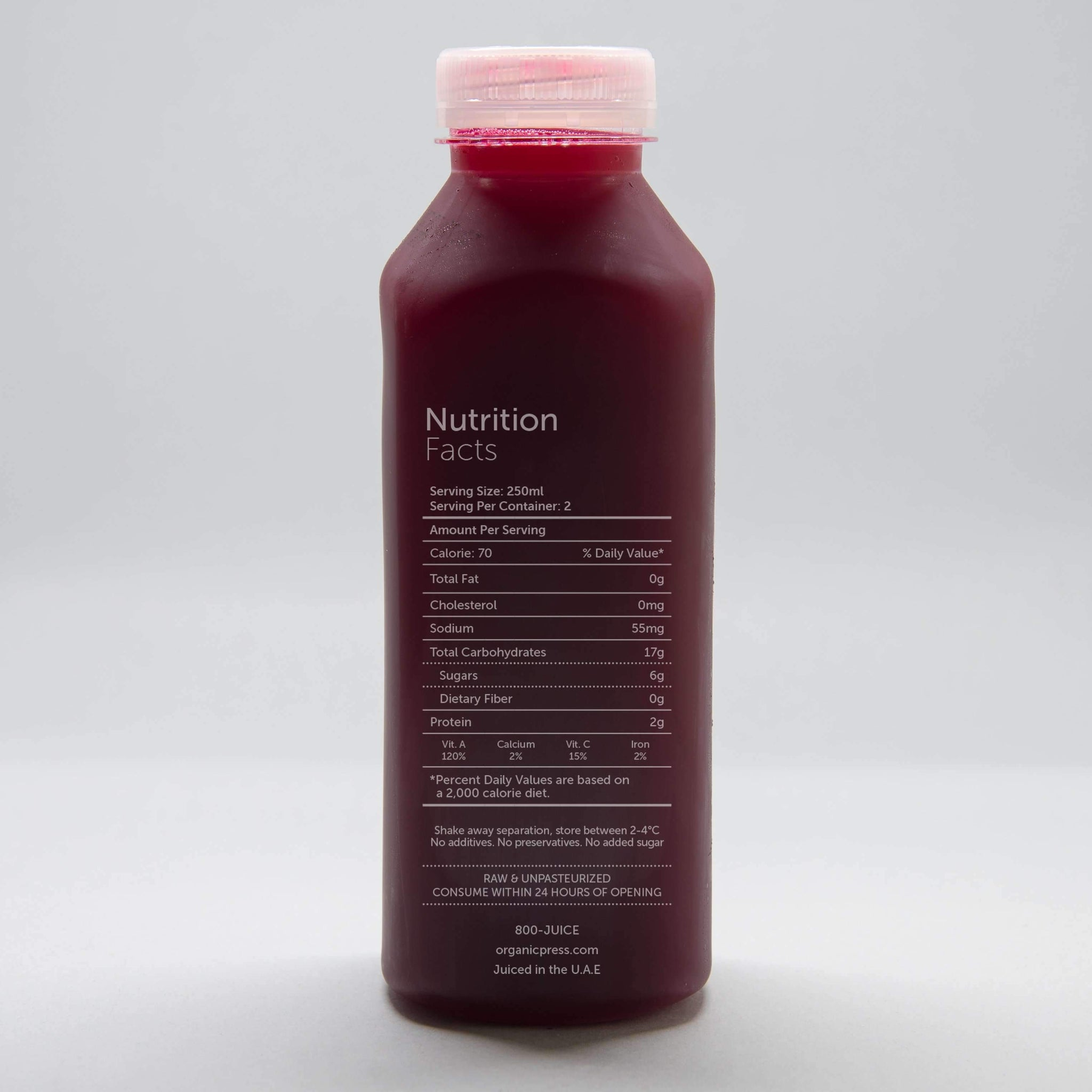 Dragon's Breath: Beetroot, Carrot, Aloe Vera, Watermelon, Pineapple, Ginger (500ml)