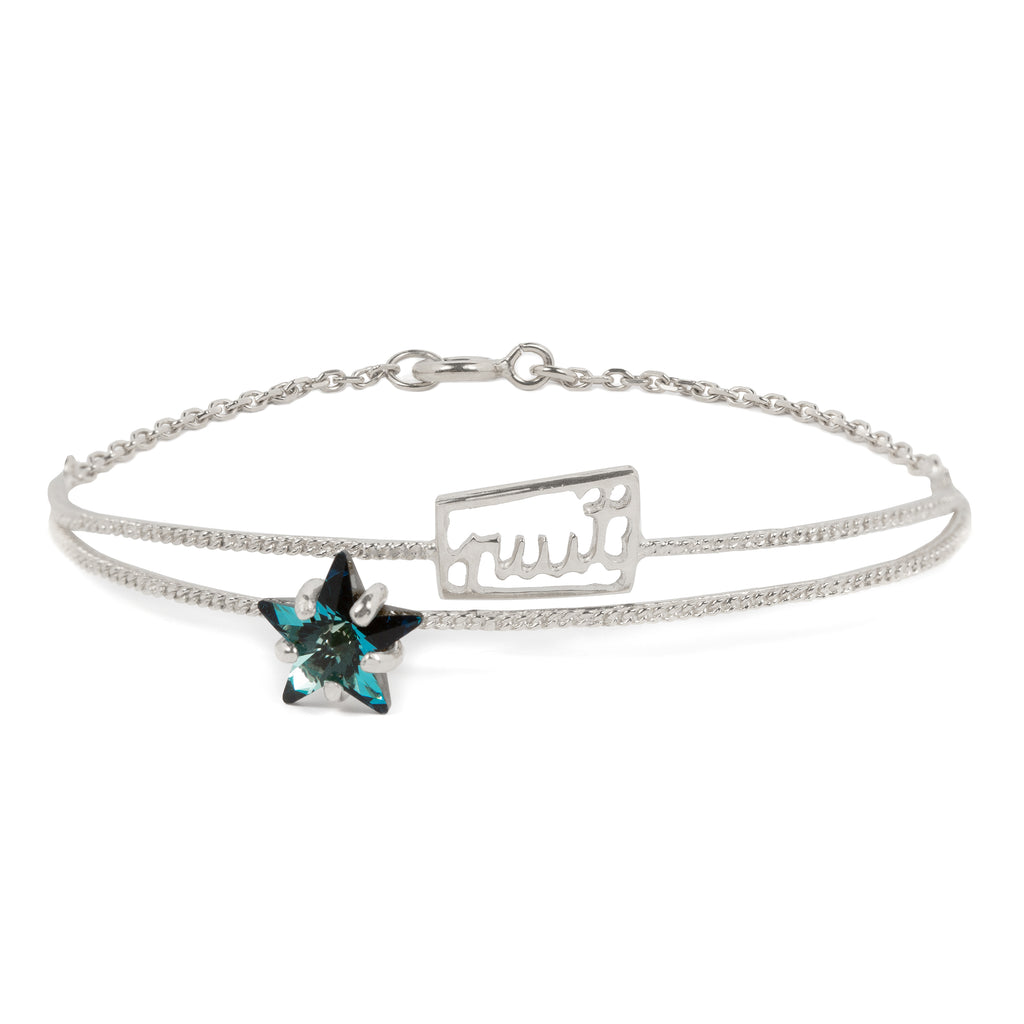 Delicate Bracelet with blue Swarovski crystal star
