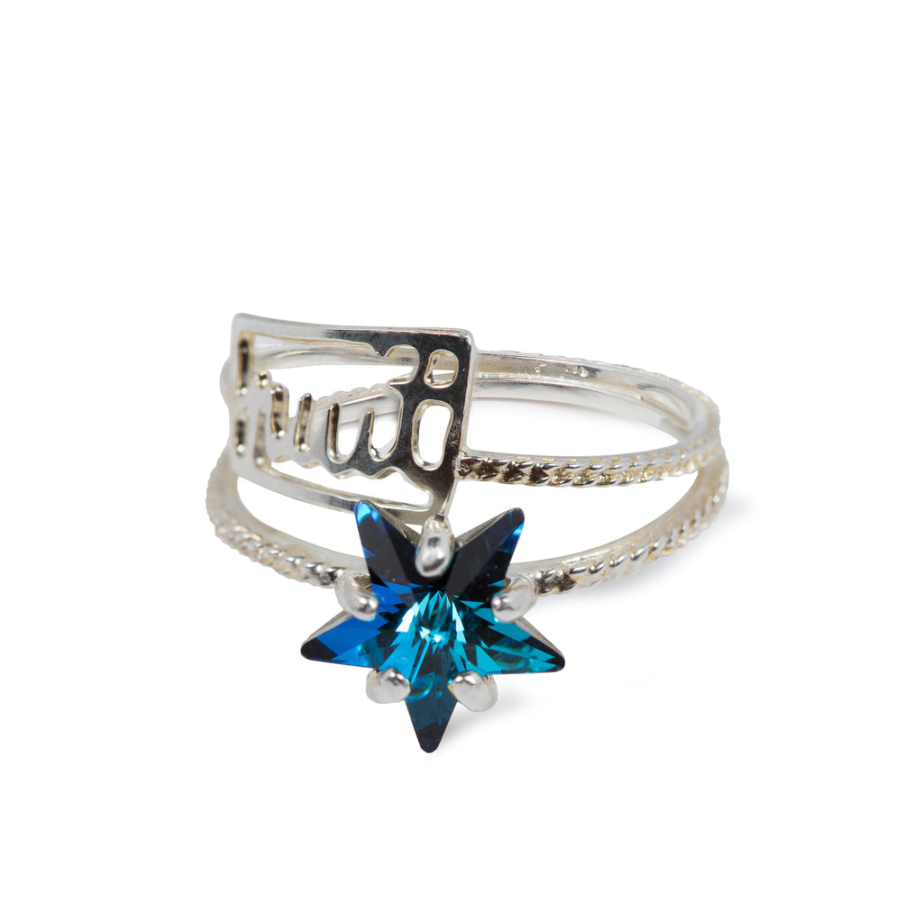 Delicate ring with star and nuit