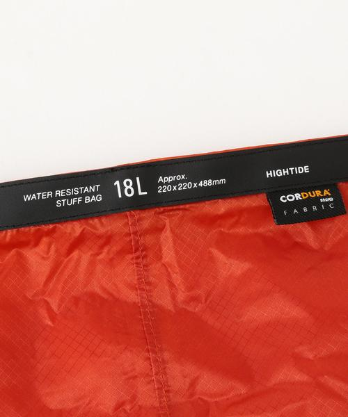 HIGHTIDE 18L STUFF BAG