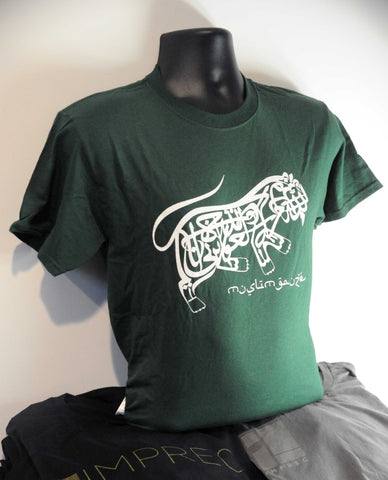 Muslimgauze - Cold Lands - White On Forest Green - T Shirt