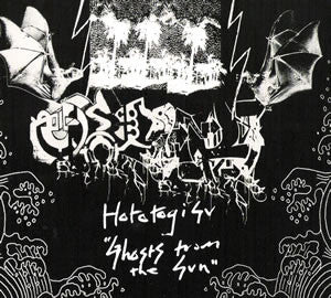 Hototogisu - Ghosts From the Sun - 2CD