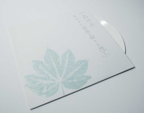 Suishou No Fune -The Lost Trees of Paradise - LP - Handmade edition of 100