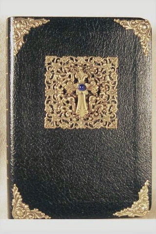 Compact Bible Cross with Cobalt Blue Center - Choice of KJV or NKJV