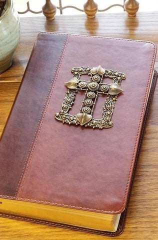 KJV Adorned with Brass Giant Print Jeweled Bible Brown