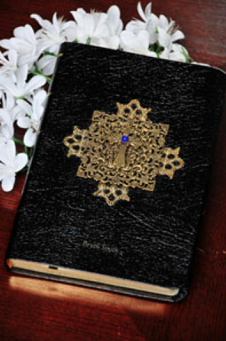 NKJV Cobalt Blue Center Jeweled Compact Reference Bible- Choice of NKJV or KJV Black
