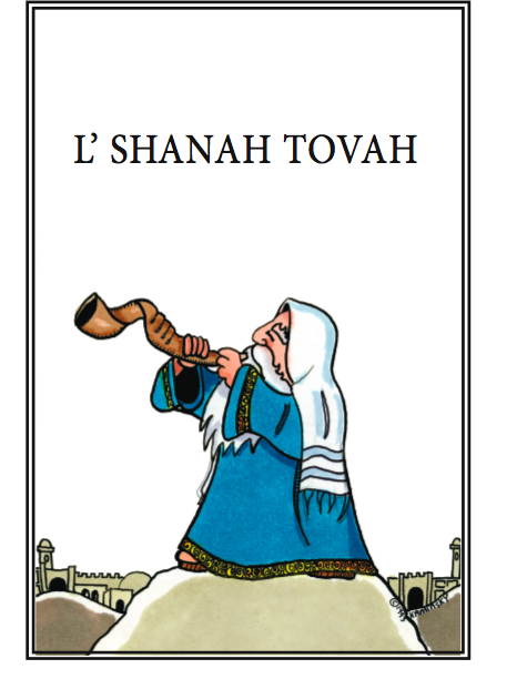 "High Holiday Greeting Card ""L'Shana Tova"""