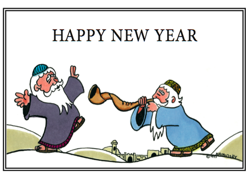 "High Holiday Greeting Card ""Happy New Year"""