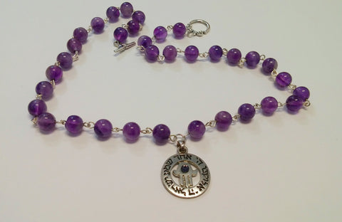 Shema Israel Hamsa Pendant and Amethyst Gemstone Necklace