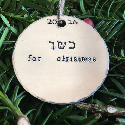 Kosher for Christmas Ornament/Funny Chrismukkah Ornament/Funny Christmas Ornament/Funny Hanukkah Ornament/Festivus/Interfaith Decor/Hebrew