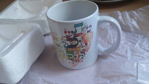 Hebrew alphabet ceramic mug