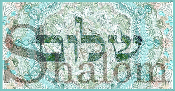 Shalom- Hebrew/ English- Handpainted watercolor- Digital Print on pearly paper 300gr