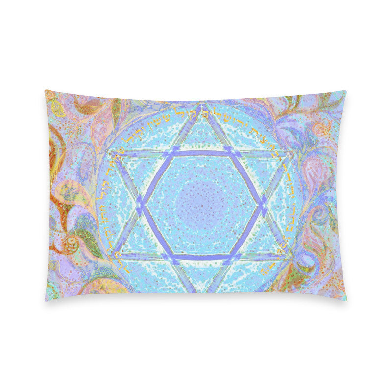 Pillow- judaica gift special holidays- custom possible