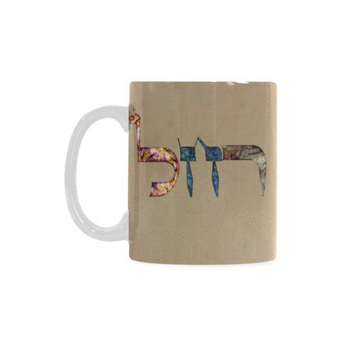 Hebrew name ceramic mug- custom possible- shipping free